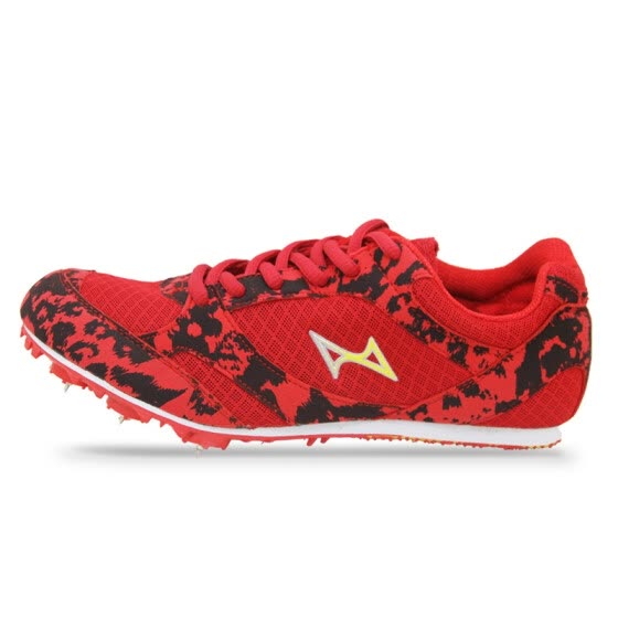 Health Hills sprint spikes game professional running shoes and nail shoes