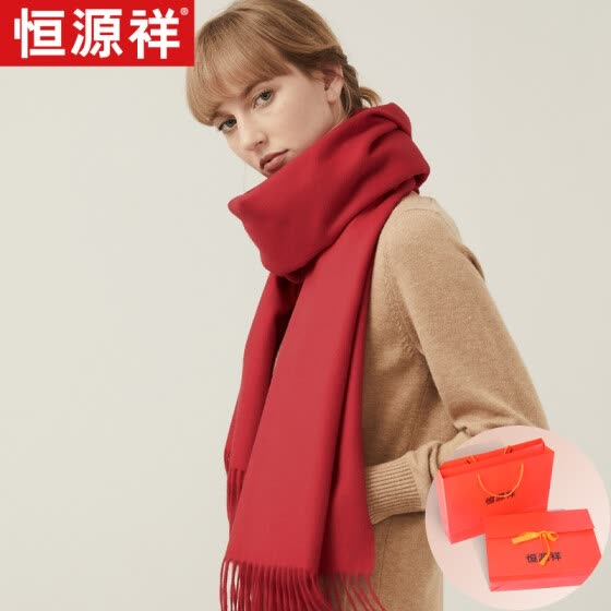 Hengyuanxiang cashmere scarf shawl dual-use ladies autumn and winter thick warm solid color Europe and America wild collar exquisite gift box Chinese red