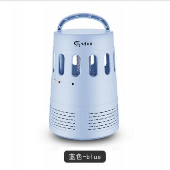 Shop Electric Fly Zapper UV Mosquito Insect Killer LED Light