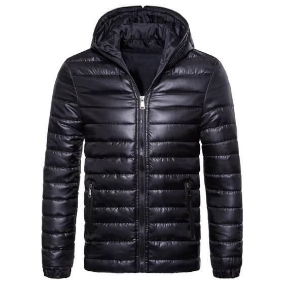 Men's Fashion Casual Solid Color Hoodied Side Pockets Long Sleeve Padded Down Jacket