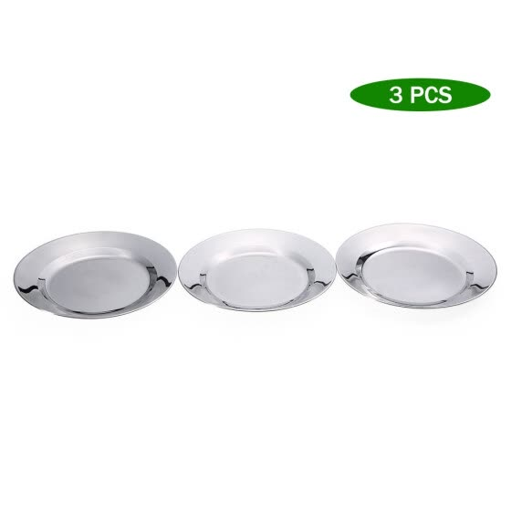 3 PCS Stainless Steel Dish Plate 9.6IN Round Dinner Plate Outdoor Camping Picnic BBQ Cookout Utensil
