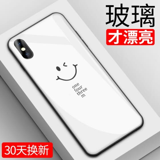 STFFER Apple X/10 Mobile Shell iPhoneX/10 All-inclusive Shatter-resistant Silicone Soft Edge Personality Men and women Tide Painted Tempered Glass Cover - Smile Good Color White
