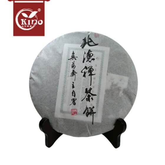 Pu-erh Tea (Dark Pu-erh Tea Cake)