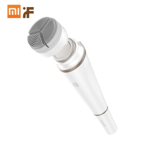 Shop Xiaomi Inface Electronic Sonic Beauty Facial Cleanser