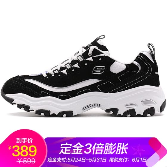 Shop SKECHERS SKECHERS male LIFESTYLE SPORT D'LITES series