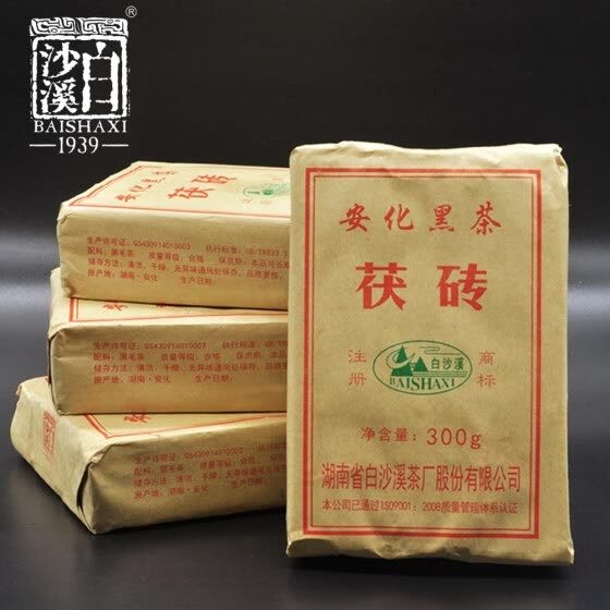 Anhua Baishaxi 2018/2 yr Dark Tea with Golden Flower Dark Tea Fu Brick 300g