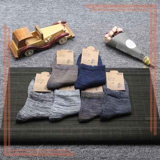 warm thicken socks men's thick line retro hiking cotton men's socks in stockings Packing:1pcs random color or 6p