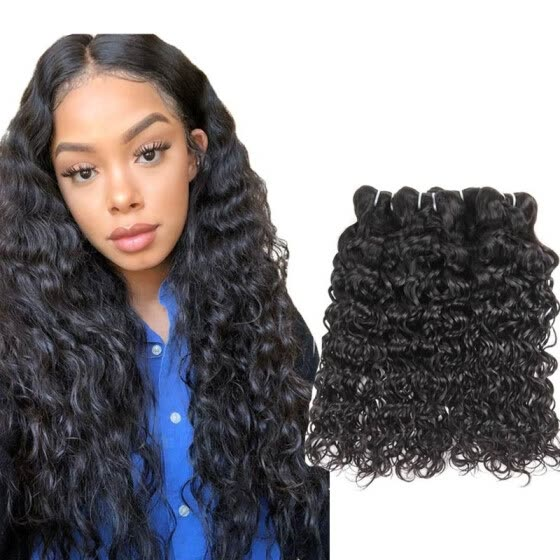 Ishow Good 7A Malaysian Virgin Hair Water Wave 4Pcs Wet and Wavy Human Hair Weave Cheap Virgin Malaysian Curly Hair Bundle Deals