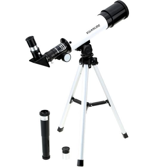 Shop Visionking 360/50mm Monocular Space Astronomical