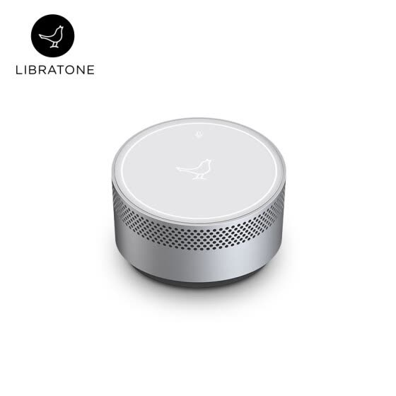Libratone CAN music small can intelligent speaker AI voice assistant mini wireless audio car Bluetooth player artificial intelligence home control