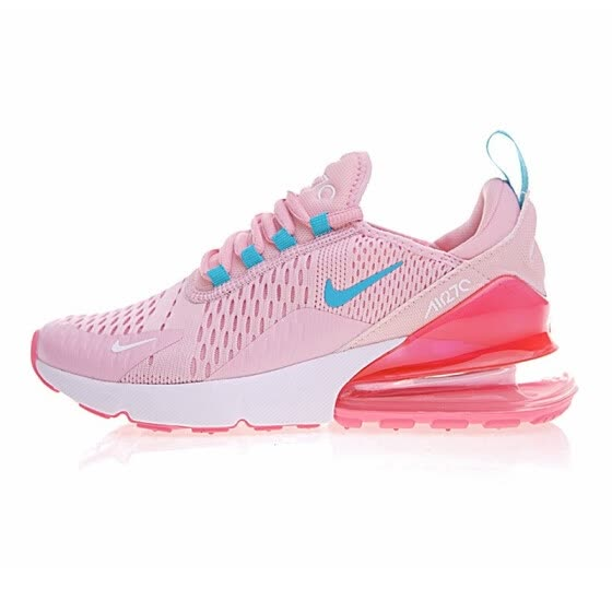 low priced d5e75 407b7 Shop Nike AIR MAX 270 Women's Running Shoes, Yellow Pink ...