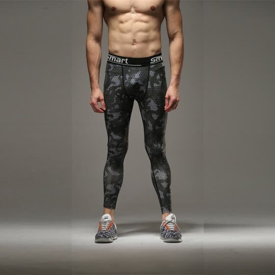 Men Compression Legging Base Layers Long Pants Trousers Running Athletic Apparel