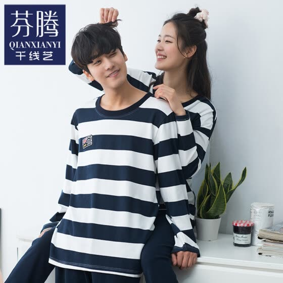 Jingdong supermarket 2017 spring couple pajamas long-sleeved trousers men and women Korean regular home service uniforms suit Q563105 blue - female L code