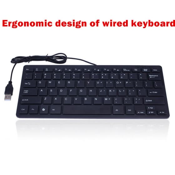 57605736e USB Wired Mini Keyboard Black Keyboard Keys for Laptop Desktop Gaming Basic  Types