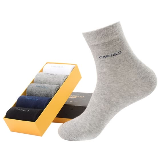 【Jingdong Supermarket】 Cardi Le crocodile (CARTELO) socks male socks anti-off socks men socks men's cotton socks in the tube socks 5 double color C286D10021 male color