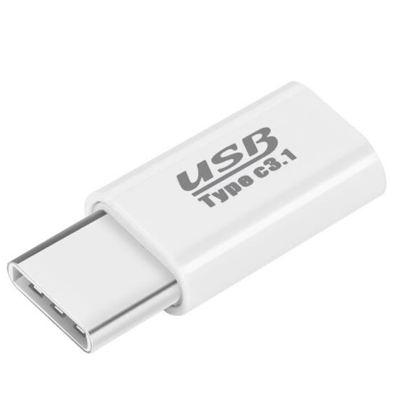 Capshi Micro USB to Type-C Adapter for Huawei P20/Mate20 /Mi8 / SAMSUNG S9 /HONOR 10