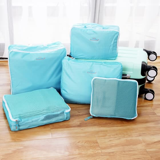 Ou Runzhe bag business travel bag sorting clothes cosmetic bag blue 5 sets