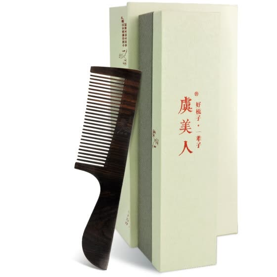 [Jingdong supermarket] Yu Mei people natural ebony comb men's combs dedicated delivery guide boyfriend gift box packing leather case HT8-2