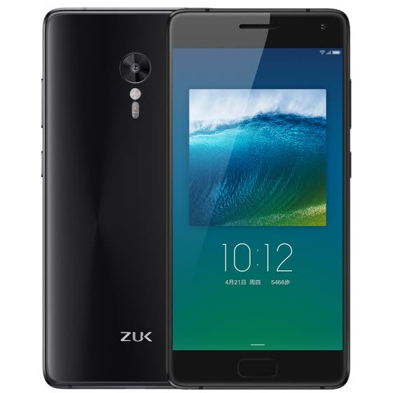 Shop lenovo ZUK Z2 Pro(Z2121) 6G+128G BLACK (chinese version