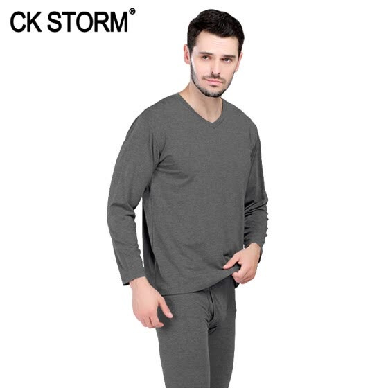 CK STORM thermal underwear Leica cotton comfortable breathable autumn and winter thin men's underwear set