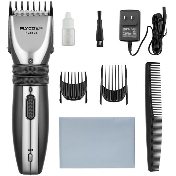 FLYCO FC5808 Professional Electric Hair Clipper Kit