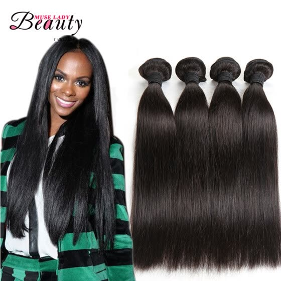 Museladybeauty Hair Brazilian Straight Hair Weave Human Hair Extensions  Black Women Brazilian Virgin Hair 4 Bundle fa3d67bf31