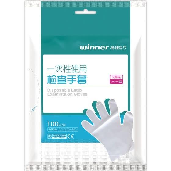 Shop 100 Pe Sterile Disposable Gloves Stable winner Medical
