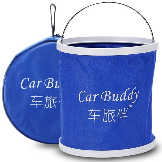 Car Buddy Car wash bucket outdoor fishing camping bucket 11 liters with zipper bag HQ-C1279