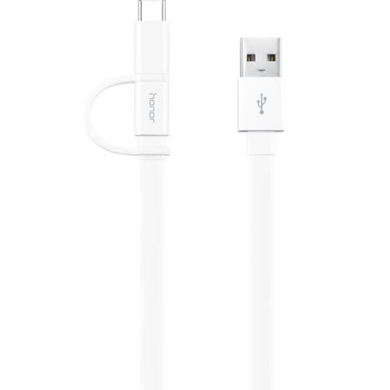 HUAWEI Honor Original Two-In-One Data Cable 1.5M White