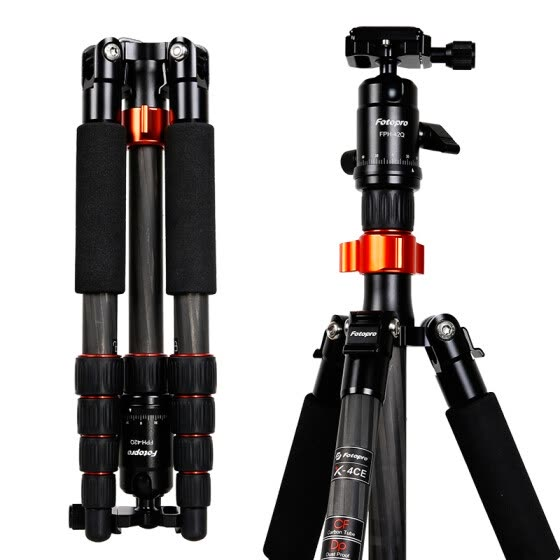 Fotopro X-4CE carbon fiber light portable tripod