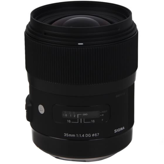 SIGMA MOUNT CONVERTER MC-11E-port adapter SLR lens