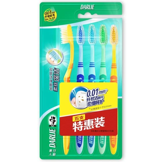 DARLIE Soft Toothbrush 5 count