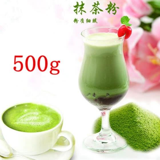 Shop Premium 500g China Matcha Green Tea Powder 100 Natural Organic