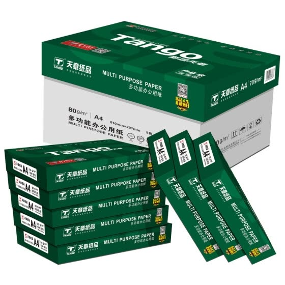 Tianzhang (TANGO) new green days chapter A4 80g copy paper 500 / bag 8 packs / box