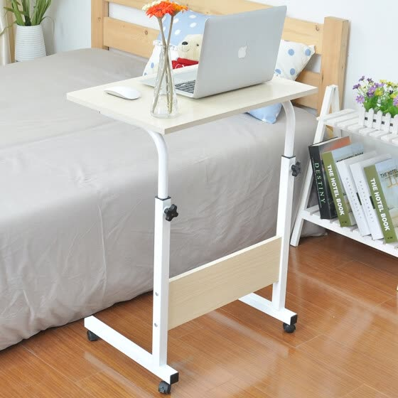 Stupendous Shop Double Bedside Computer Table White Maple Lazy Uwap Interior Chair Design Uwaporg