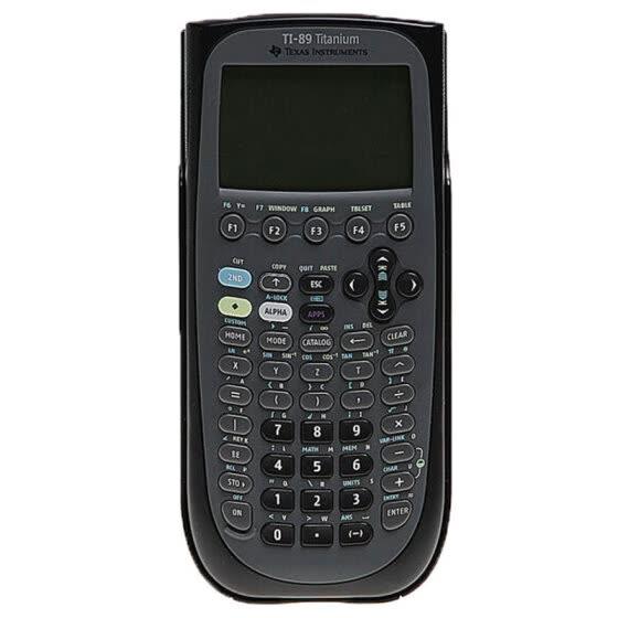 Shop Texas Instruments TI-89Titanium Graphic Calculator