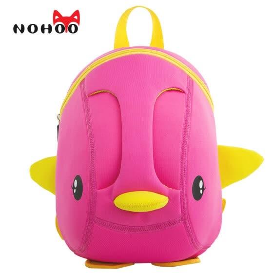 NOHOO Toddler Kid Children Boy Girl Cartoon 3D Duck Backpack Waterproof  Kindergarten School Bags a9d1a72512e2a