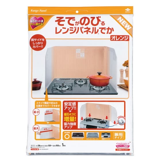 【Jingdong Supermarket】 Toyal Toyo Aluminum Japan imported orange double-sided extension of the new protective plate aluminum foil retaining plate stove plate four color models optional oil plate 57.5 * 41 * 1.3cm