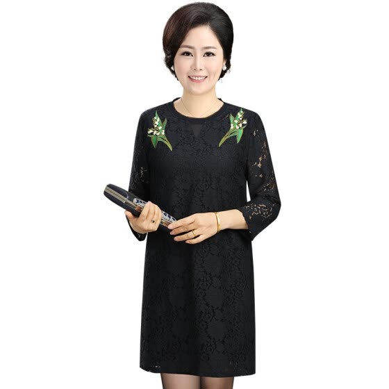 FOMAMA 2017 spring dress in the elderly women's embroidery lace dress mother set suit spring T711T40022 navy blue XL
