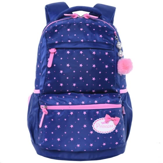 Disney (Disney) Princess backpack female models fashion leisure package large capacity backpack primary and secondary school students bag PL0181B blue violet