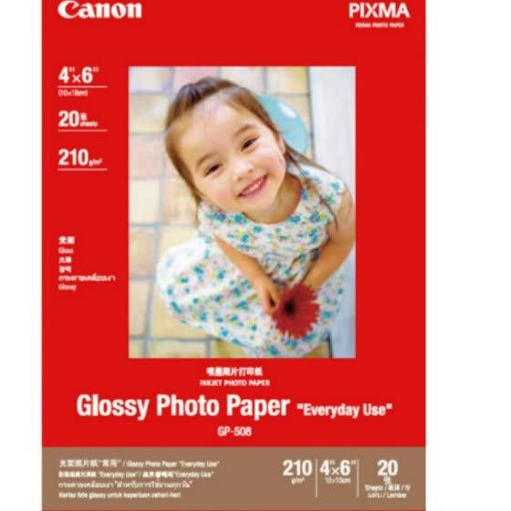 "Canon GP-508 Photo Paper 4""x6"" 20 sheets"
