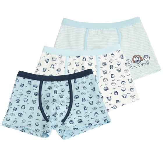 Red beans (Hodo) children's underwear male flat angle in the waist breathable in the big child 95% cotton comfortable four pants 3 boxed HDK783 blue and white 150