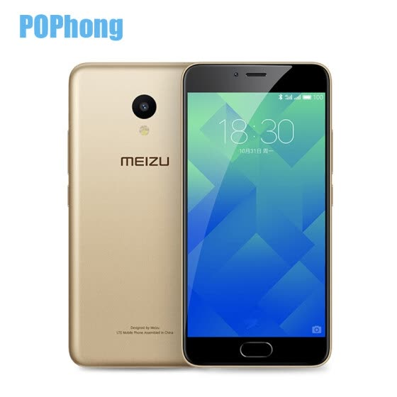 Original Meizu M5 Meilan 5 3GB 32GB 5.2 Inch Cell Phone MTK6750 Octa Core 13.0MP mTouch 2.1 Fingerprint meilan 5