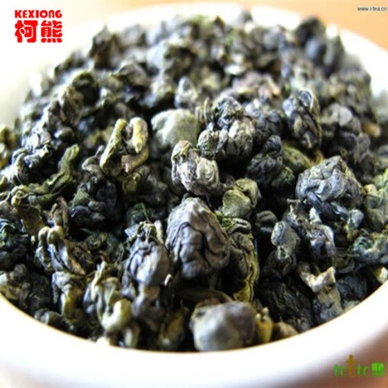 C-WL006 promotion ! wholesale 2 Vacuum packages 250g Taiwan High Mountains Jin Xuan Milk Oolong Tea, Frangrant Tea !