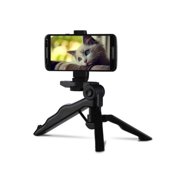 WEIFENG WF-318B portable mini tripod mobile phone self-timer bracket
