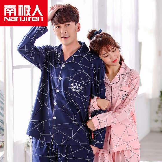 Antarctic (Nanjiren) cotton pajamas home service men and women couples pajamas can wear long-sleeved cardigan cotton leisure home service suit female models M