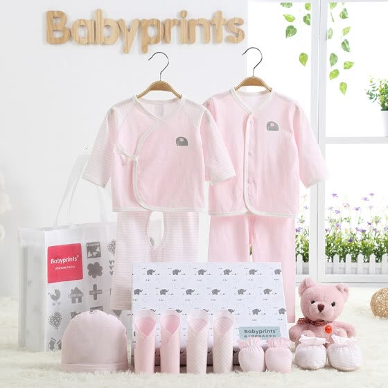 Babyprints baby clothes newborn gift box pure cotton 13 suit pink