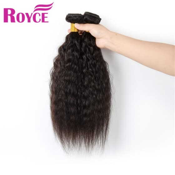 Malaysian Virgin Kinky Straight Hair 3Bundles Malaysian Human Hair Weave Coarse Italian Yaki Hair Unprocessed Remy Hair