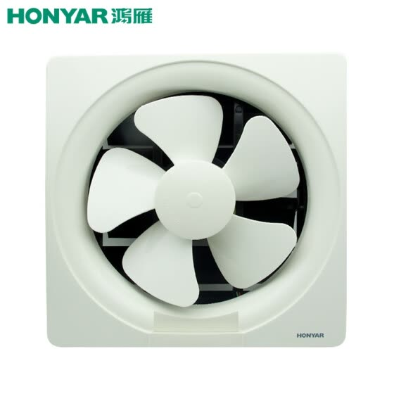 Shop (HONYAR) (HONYAR) APB25-5-P25KN kitchen bathroom ...