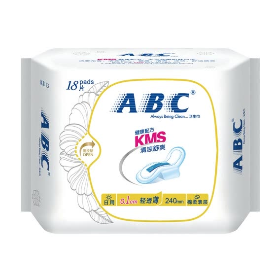 ABC light through the thin cotton soft surface ultra-thin daily sanitary napkins multi-piece 240mm * 18 (KMS recipe)
